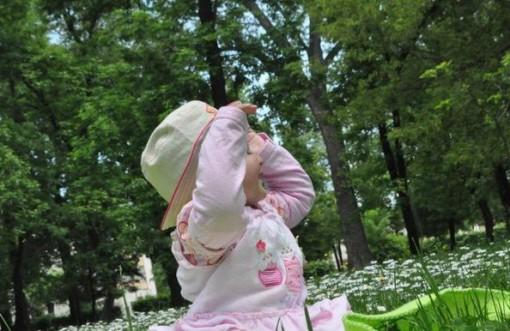 Леона во парк