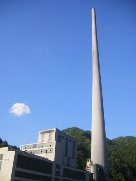 Najvišji dimnik v Evropi