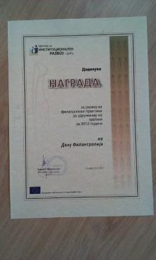 Nagrada CIRa