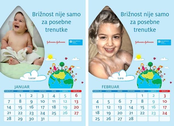 januar/februar