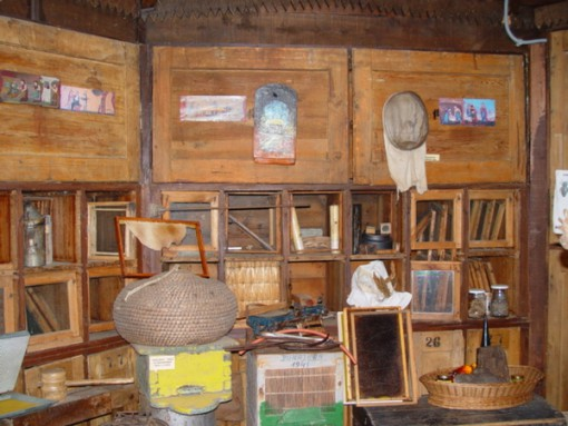Muzejska soba