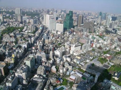 Tokio iz zraka
