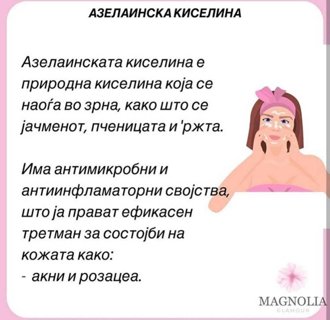 2maskne