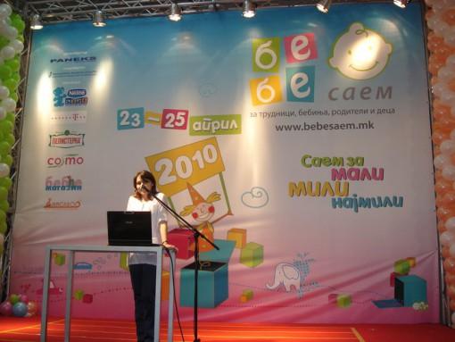 Julijana Vasileska, direktor Ringeraja.mk